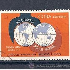 Sellos: CUBA - CONGRESO SINDICAL MUNDIAL 1973. Lote 162417790