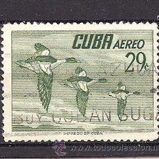 Sellos: CUBA - CORREO AEREO. Lote 190459645