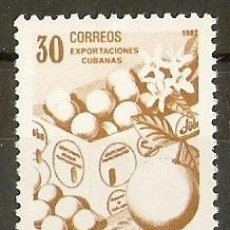 Sellos: CUBA YVERT NUM. 2343 ** NUEVO SIN FIJASELLOS. Lote 36543210