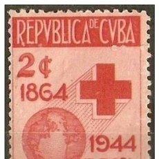 Sellos: CUBA YVERT NUM. 296 * NUEVO CON FIJASELLOS. Lote 36555097