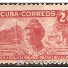 Sellos: CUBA YVERT NUM. 346 * NUEVO CON FIJASELLOS. Lote 36555458