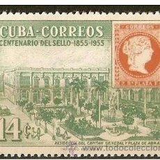 Sellos: CUBA YVERT NUM. 425 ** NUEVO SIN FIJASELLOS. Lote 36555605