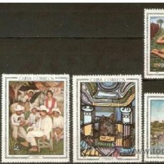 Sellos: CUBA YVERT NUM. 1086/90 ** SERIE COMPLETA SIN FIJASELLOS. Lote 36555846