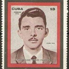 Sellos: CUBA YVERT NUM. 1593 ** NUEVO SIN FIJASELLOS . Lote 36555986