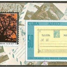 Sellos: CUBA HOJITA VI EXPOSICION FILATELICA INTERNACIONAL LA HABANA 1978 *. Lote 36556065