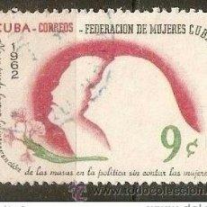 Sellos: CUBA YVERT NUM. 633 USADO . Lote 36587339