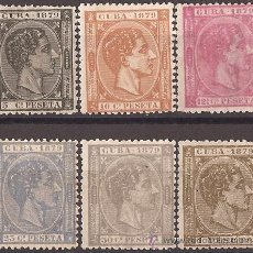 Sellos: CU50-L3580. SPAIN.ESPAGNE.CUBA ESPAÑOL.ALFONSO XLL.1879.(ED 50/5*) CON CHARNELA.MUY BONITOS . Lote 36848303