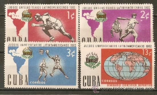 CUBA YVERT NUM. 635/8 USADO (Sellos - Extranjero - América - Cuba)