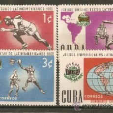 Sellos: CUBA YVERT NUM. 635/8 USADO. Lote 37174609