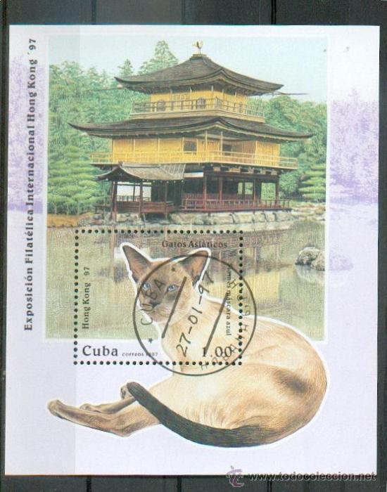 EXPOSICION FILATÉLICA DE HONG KONG.- HOJA BLOQUE DE 1997 (Sellos - Extranjero - América - Cuba)