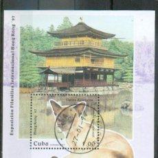 Sellos: EXPOSICION FILATÉLICA DE HONG KONG.- HOJA BLOQUE DE 1997. Lote 38601089