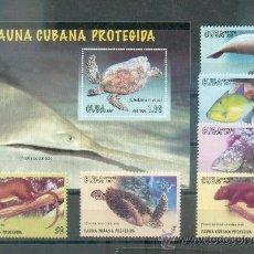 Sellos: FAUNA CUBANA PROTEGIDA - SERIE COMPLETA DE 2007. Lote 38601174