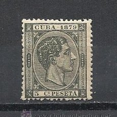 Sellos: CUBA 1879, EDIFIL Nº 50, ALFONSO XII.POCA GOMA. Lote 38796378