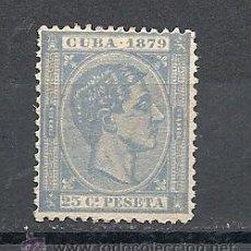 Sellos: CUBA 1879, EDIFIL Nº 53, ALFONSO XII.SIN GOMA. Lote 38796396