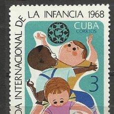 Sellos: CUBA SERIE COMPLETA NUEVA PERFECTA 1968. Lote 40096482