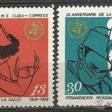 Sellos: CUBA SERIE COMPLETA NUEVA PERFECTA 1968. Lote 40096516