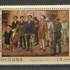 Sellos: CUBA SERIE COMPLETA NUEVA PERFECTA 1971. Lote 133433087