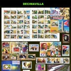 Sellos: CUBA/KUBA 2009, AÑO COMPLETO USADO. Lote 39372796