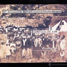 Sellos: CUBA HB 227** - AÑO 2007 - 35º ANIVERSARIO DEL SEMINARIO DE ESTUDIOS MARTIANOS. Lote 44432676