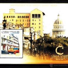 Sellos: CUBA HB 238** - AÑO 2008 - 50º ANIVERSARIO DEL GRUPO HOTELERO GRAN CARIBE. Lote 44652336