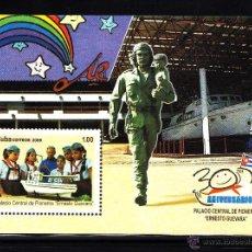 Sellos: CUBA HB 267** - AÑO 2009 - 30º ANIVERSARIO DEL PALACIO CENTRAL DE PIONEROS ERNESTO GUEVARA. Lote 44812405