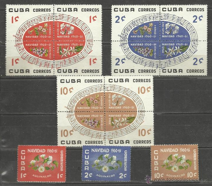 SERIE NUEVA SIN GOMA DE 1960 (Sellos - Extranjero - América - Cuba)