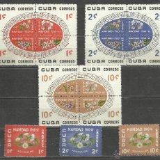 Sellos: SERIE NUEVA SIN GOMA DE 1960. Lote 45363116