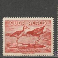 Sellos: CUBA SERIE COMPLETA NUEVA PERFECTA DE 1962. Lote 45409340