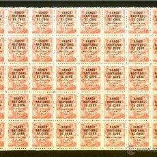 Sellos: EDIFIL 435 ** INAGURACIÓN DEL BANCO NACIONAL . Lote 45637164