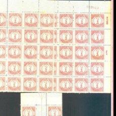 Sellos: EDIFIL 418 ** PRIMER CONGRESO PANAMERICANO DE FARMACIA. Lote 45639330