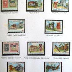Selos: SELLOS CUBA 1986. CULTURAS PRECOLOMBINAS. 20 VALORES NUEVOS.. Lote 46482205