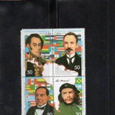 Sellos: CUBA - AÑO 1993 - Nº YVERT 3325-28 INTEGRACION LATINOAMERICANA - SELLOS NUEVOS. Lote 46835615