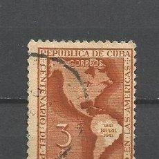 Sellos: CUBA USADO YVERT NUM. 288. Lote 47060229