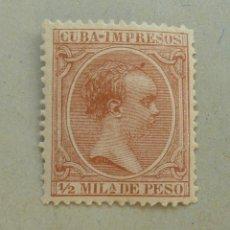 Sellos: CUBA 1894. ALFONSO XIII, 1/2 MILESIMA ESPAÑOLA. Lote 47575920