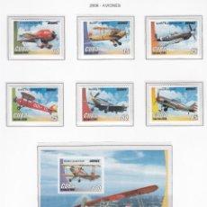 Sellos: CUBA 2006 - AVIONES - 6 SELLOS + HOJITA BLOQUE. Lote 49162723