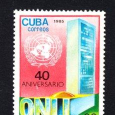 Sellos: CUBA 2652** - AÑO 1985 - 40º ANIVERSARIO DE NACIONES UNIDAS. Lote 50279359