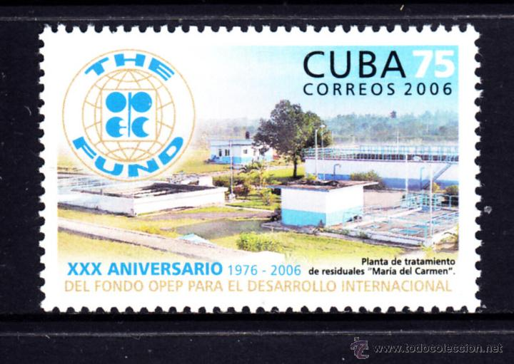 CUBA 4319** - AÑO 2006 - 30º ANIVERSARIO DEL FONDO PARA EL DESARROLLO INTERNACIONAL (Sellos - Extranjero - América - Cuba)