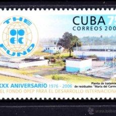 Sellos: CUBA 4319** - AÑO 2006 - 30º ANIVERSARIO DEL FONDO PARA EL DESARROLLO INTERNACIONAL. Lote 50316754