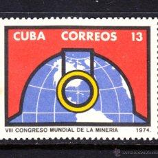 Sellos: CUBA 1812** - AÑO 1974 - CONGRESO INTERNACIONAL DE LA MINERIA. Lote 50436627