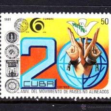 Sellos: CUBA 2287** - AÑO 1981 - 20º ANIVERSARIO DEL MOVIMIENTO DE LOS PAÍSES NO ALINEADOS. Lote 50436780