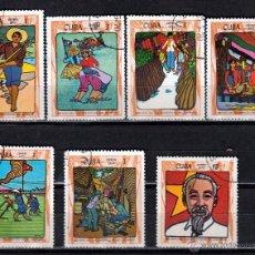 Sellos: CUBA 1970. (W278) SERIE. ANIVERSARIO D´OCHI. *.MNH. Lote 50780813