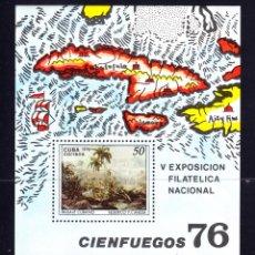 Sellos: CUBA HB 47** - AÑO 1976 - EXPOSICION FILATELICA NACIONAL - PINTURA - OBRA DE F. C. CAVALDA. Lote 50829425