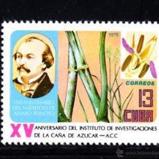 Sellos: CUBA 2155** - AÑO 1979 - 15º ANIVERSARIO DEL INSTITUTO DE INVESTIGACION DE LA CAÑA DE AZUCAR. Lote 50883177