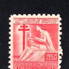 Sellos: CUBA BENEFICENCIA 10** - AÑO 1950 - PRO HOSPITAL INFANTIL. Lote 50939543