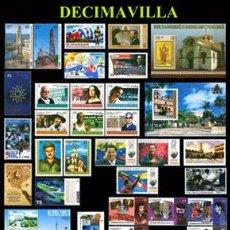 Sellos: CUBA/KUBA, 2014, AÑO USADO Y COMPLETO. Lote 171836503