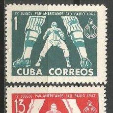 Sellos: CUBA YVERT NUM. 663/664 * SERIE COMPLETA CON FIJASELLOS. Lote 51767722