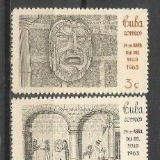 Sellos: CUBA YVERT NUM. 665/666 * SERIE COMPLETA CON FIJASELLOS. Lote 51767735