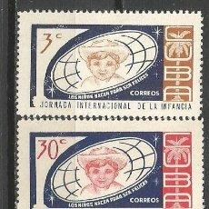Sellos: CUBA YVERT NUM. 669/670 * SERIE COMPLETA CON FIJASELLOS. Lote 51767742