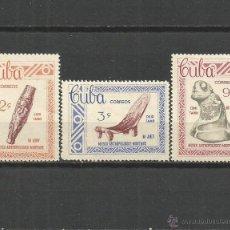 Sellos: CUBA YVERT NUM. 671/673 * SERIE COMPLETA CON FIJASELLOS. Lote 51767756