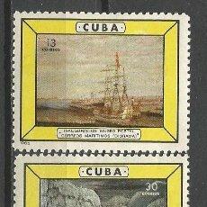 Sellos: CUBA YVERT NUM. 819/820 * SERIE COMPLETA CON FIJASELLOS. Lote 51772143